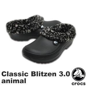 クロックス(CROCS) クラシック ブリッツェン 3.0 ...