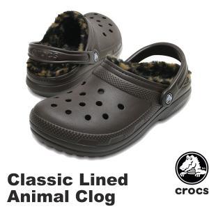 クロックス CROCS クラシック ラインド アニマル クロッグ classic lined ani...