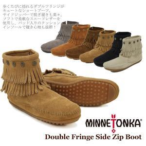 ミネトンカ MINNETONKA  ダブル フリンジ サイド ジップ ブーツ Double Frin...