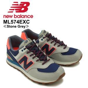 ニュー バランス(New Balance) ML574/57...