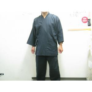 大きなサイズの作務衣、濃紺。3L,5L,7L|neoatl-store