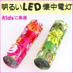 懐中電灯 LEDライト|neocolle