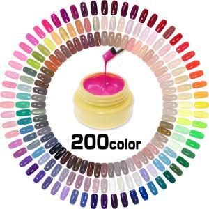 カラージェル * 柔らかくて塗りやすい新製品 ジェルネイル用 アセトンでオフできるソークオフジェル 200色から選べる 化粧品登録済み 激安