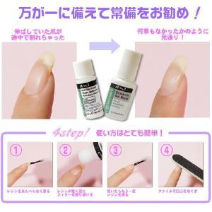 割れた爪を強力に補修するセット ibdブラッシュオンジェルレジン&フィラーパウダー 爪補強|neocolle|02