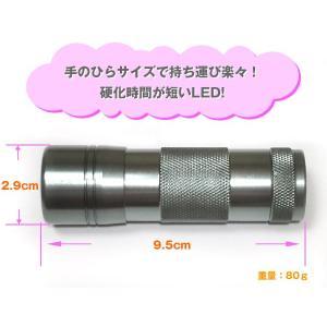 ジェルネイル用UVライト ペン型LEDライト ミニサイズ ハンディライト 高速硬化12灯携帯用/UVランプ|neocolle|02
