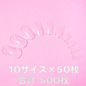 ネイルチップ 無地 ショートオーバルクリア 500枚[#12]サンプル作成 練習用に最適|neocolle