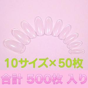 ネイルチップ クリア無地 ロングオーバル500枚 フルチップ[#3]サンプル作成 練習用に最適|neocolle
