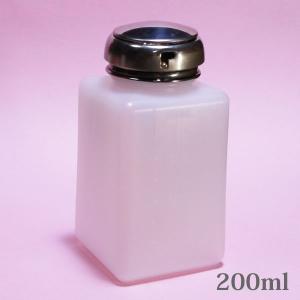 ジェルネイル プロフェッショナル用 除光液&リムーバー ディスペンサー [宅配便] ロック付き6oz 200ml|neocolle