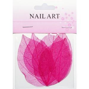 ドライリーフ ショッキングピンク #1 ネイルアートの模様付け用 押し葉 押し花|neocolle