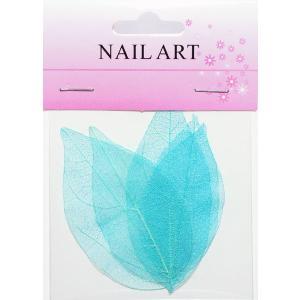 ドライリーフ ブルー #2 ネイルアートの模様付け用 押し葉 押し花|neocolle
