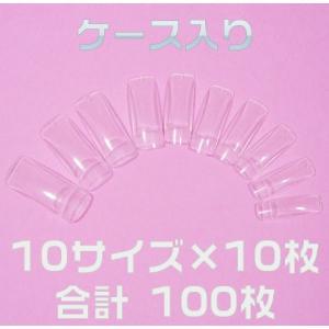 ネイルチップ チップオーバーレイ用 クリア 100枚[#c3]|neocolle