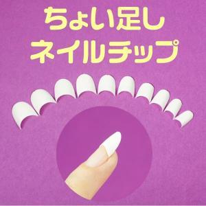 白いちょい足しネイルチップ 超短いハーフチップ スカルプチャー ジェルネイル ラウンドショートクリアネイルチップ つけ爪付け爪|neocolle