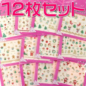 メタルパーツを貼ったような クリスマスネイルシール12枚セット 雪 雪の結晶 クリスマスツリー サンタクロース 雪だるま テディベア 冬 クリスマスシール|neocolle