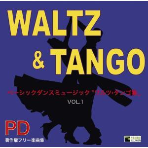 WALTZ&TANGOアルバム