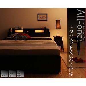 シングルベッド フレーム 収納ベッド 日本製