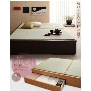 畳ベッド シングル(ダークブラウン)・日本製・小上がり・引き出し・22|neolife