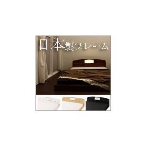 セミシングルベッド(フレームのみ)・日本製・棚・ライト付きローベッド・34|neolife
