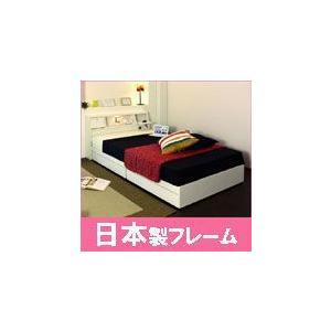 日本製セミダブルベッド(フレームのみ)・ライト・引き出し付き収納ベット・34|neolife