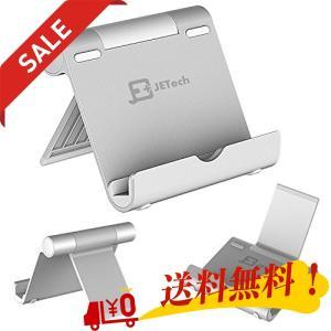 JEDirect タブレットスタンド 角度調整可能 iPad iPhone Samsung Gala...