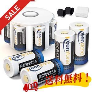CR123a 充電池 8個パック Keenstone rcr123a充電池 Arlo HDカメラ用リ...
