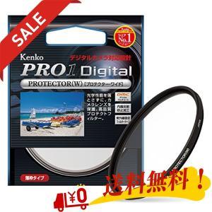 Kenko 55mm レンズフィルター PRO1D プロテクター (W) レンズ保護用 252550