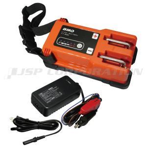 電動リール用 バッテリー BMO リチウムイオンバッテリー11.6Ah 充電器セット ※次回入荷予定...