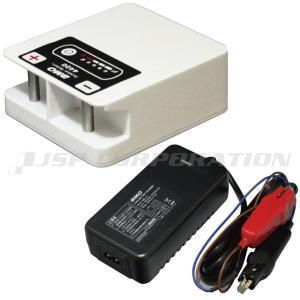 電動リール用 バッテリー BMO アウトドアバッテリー4400 充電器セット|neonet