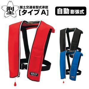 <納期10月上旬以降> BEWAVE ライフジャケット 自動膨張式 首掛け型 オーシャンLG-1型 国土交通省型式承認品 桜マーク 釣り