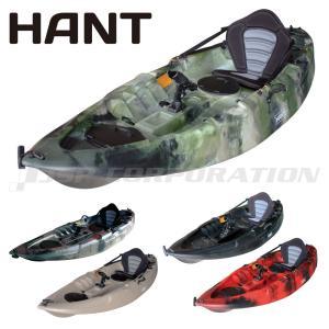 フィッシング カヤック 9ft / Rodstar(ロッドスター)275 HANT(ハント) / シーカヤック 釣り セット ネオネットマリンペイペイモール店
