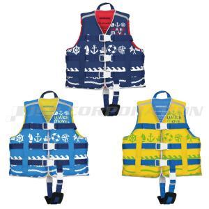 ライフジャケット 子供 キッズ用 キッズ マリンライフベスト WATERMOVE 救命胴衣 ライフベスト水着|neonet