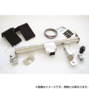 ヒッチメンバー デリカD:5 ステンレス TM402840 サントレックス【返品キャンセル不可】|ネオネットマリンペイペイモール店