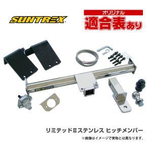 ヒッチメンバー CX-8 ステンレス TM522810 サントレックス【代引不可】 neonet