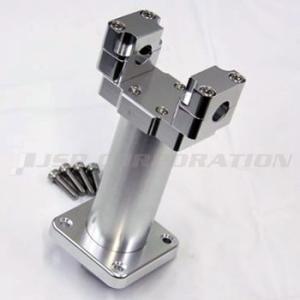 アンリミテッド UNLIMITED ULTRA ウルトラ310/300 ローダウンマウントキット ハンドルマウント ステアリングシステム ハンドル周り ハンドル交換|neonet