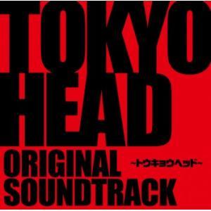 舞台『TOKYOHEAD〜トウキョウヘッド〜』オリジナル・サウンド・トラック neophililabo