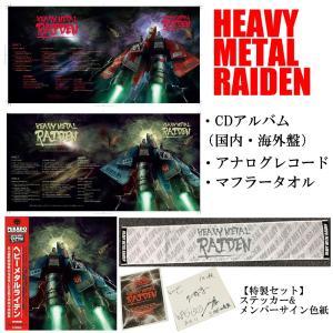 HEAVY METAL RAIDEN フルセット(メンバーサイン色紙つき)