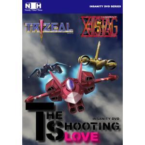 THE SHOOTING LOVE トゥエルブスタッグ&トライジール|neophililabo