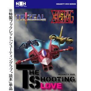 THE SHOOTING LOVE トゥエルブスタッグ&トライジール特製ブックレット「シューティングラブ。読本」|neophililabo