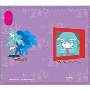 【iPhone用】ミカドちゃんスマホカバー(キャラクターセレクト)|neophililabo