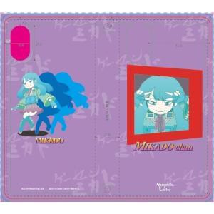【Xperia用】ミカドちゃんスマホカバー(キャラクターセレクト)|neophililabo
