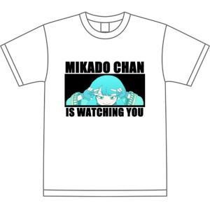 ミカドちゃん IS WATCHING YOU Tシャツ(ホワイト)|neophililabo