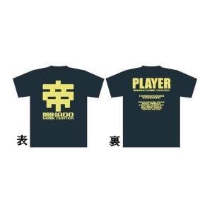 ゲーセンミカド プレイヤーTシャツ(イエロー)|neophililabo