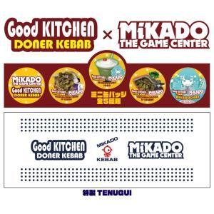 グッドキッチン ドネルケバブ×ゲーセンミカド コラボ缶バッジ&特製TENUGUIセット neophililabo