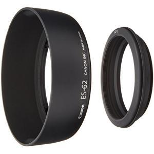 Canon レンズフード ES-62(アダプターリング付き)|neosheep