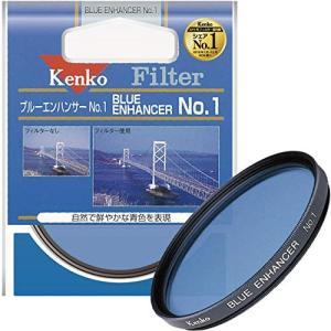Kenko レンズフィルター ブルーエンハンサー No.1 58mm 色彩強調用 315842|neosheep