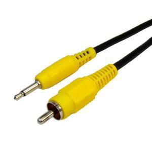フジパーツ 変換AVケーブル 1ピン(RCAプラグ)-1ミニプラグ(3.5mmモノラルミニプラグ) 1.5m FVC-135A|neosheep