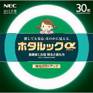 NEC 丸形蛍光灯(FCL) ホタルックα 30形 MILD色(昼白色タイプ)|neosheep