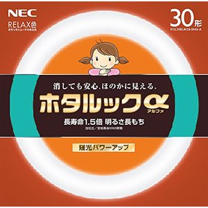 NEC 丸形蛍光灯(FCL) ホタルックα 30形 RELAX色 (電球色タイプ)|neosheep