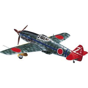 ハセガワ 1/48 日本陸軍 川崎 三式戦闘機 飛燕 I型丁 飛行第244戦隊 プラモデル JT14 neosheep