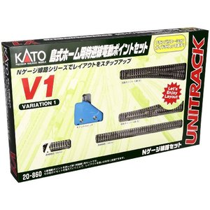 KATO Nゲージ V1 島式ホーム用待避線電動ポイントセット 20-860 鉄道模型 レールセット neosheep