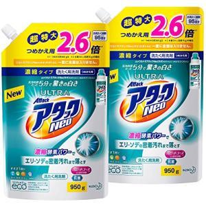【まとめ買い】ウルトラアタックNeo 洗濯洗剤 濃縮液体 詰替用 950g(2.6倍分)×2個|neosheep